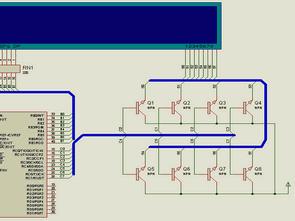 Display control (digitlere değişken atama)