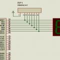 Hi tech C ile basit ortak katot display örneği