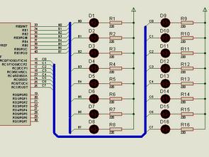 Hi tech C Butonlar ile 16 led kontrolü