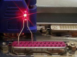 LPT Port ile LED kontrolü efekt vu mutre