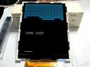 TS8001 TFT grafik glcd örneği pic18f4680 CCS C