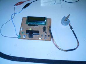 PIC16F877A ile unipolar step motor kontrol devresi