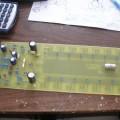 Leach 700 Watt Power Amplifier Circuit 2SC5200 2SA1943 PCB power amp circuit amplifier circuit schematic 120x120