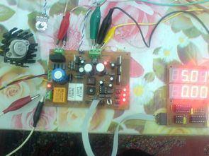 0-30V, -15V (-12v), +15 (+12)V, +5V dijital güç kaynağı