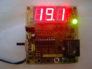 Ayarlanabilir termometre devresi (16f628 ds18b20 picbasic pro)