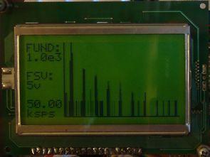 dsPIC30F4011 ile glcd skop ve spectrum analizör
