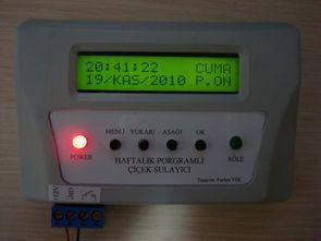 haftalik-programli-cicek-sulayici-devresi-16f876-ds1302