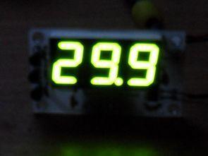 PIC16F84 ile amper metre devresi (display, akım sensörü ACS712)