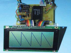 pic16f877-20p-max492-ile-grafik-lcdli-osiloskop