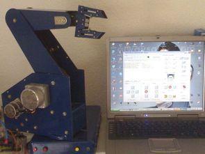 Bilgisayar kontrollü robot kol PIC16F877 Visual Basic CCS C