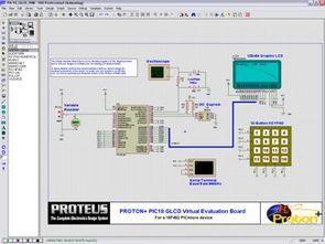 Proton IDE ve proteus isis uygulama videoları