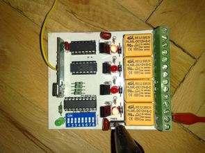 433 Mhz RF PT2272 alıcı  PT2262 verici  devresi 4 röle kontrol