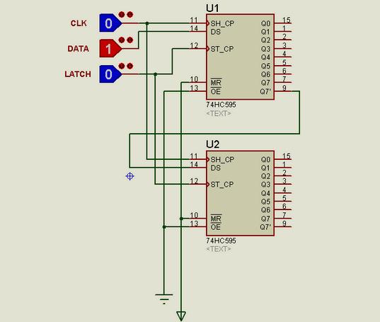 microc-dersleri-kaydedici-entegreler-clk-data-latch-595-devresi-ikili