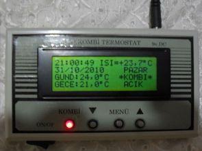 Haftalık Programlı Otomatik Kombi Kontrol Picbasic RF 433Mhz