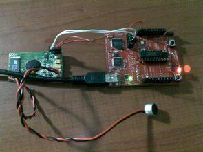 VRBOT Modülü ve MSP430 (MSP430G2231) ile Sesli Komut Algılama