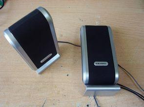 Dandik Bilgisayar Ses Sistemime Güç Kaynağı Modifiyesi