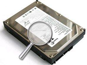 Hard disk kontrol programları (üreticiden)