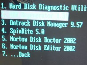 hirens-boot-cd-ile-hard-disk-testi-partition-silme-format-bad-sektor