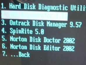 Hiren's Boot CD İle Hard Disk Testi (partition silme format bad sektör)