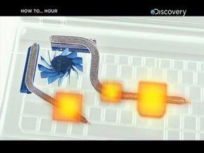 Laptop Soğutma Sisteminin İncelemesi Fan Bakır Saf Su