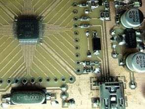 LPC1343 MCU LQFP48  ARM Deneme geliştirme devresi