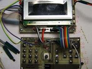 ATmega32 TDA7294 TDA7313 Çok Fonksiyonlu Anfi Projesi