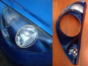 Honda Fit RGB Led Far Modifiyesi