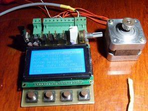 Unipolar Step Motor Sürücü LCD WG12864B Mosfet IRFZ44