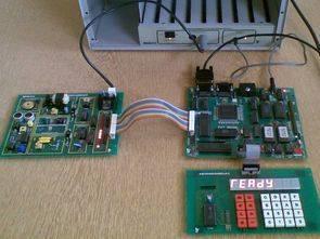 DIGIAC 2000 Deney Seti, Uygulamalar, Dosbox Dos Emulatörü