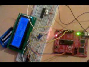 MSP430 ASM 74HC595 ile 2X16 LCD Ekran Kullanımı