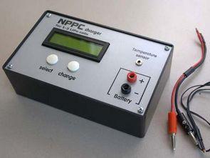 ATtiny26 Lipo Li-ion LCD Göstergeli Şarj Balans