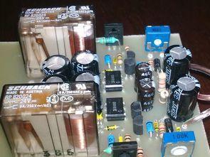 Hoparlör DC Koruma Devreleri Amplifier DC Protection