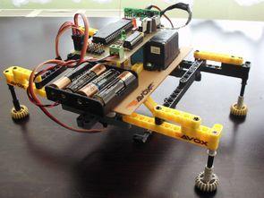 PIC16F877 ARX34 ATX34 RF Robot