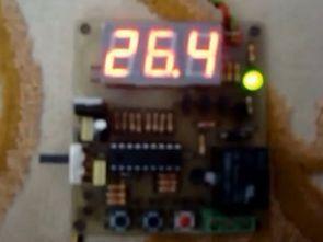 Pic16F88 & Ds18B20 Multi Termostat Devresi (Yeni özellikler)