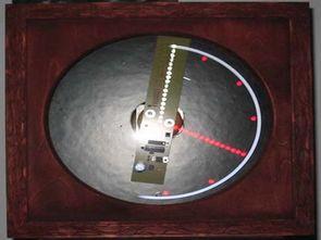 propeller-clock-circuit-havada-saat-devresi-led