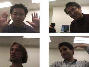 Video Görüntüsünden Yüz Tanıma C++ OpenCV ve Matlab Prtools