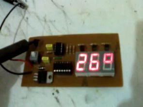 PIC12F675 ve LM35 Sensörlü Termometre Devresi