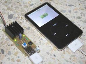 USB Üzerinden Şarj Olabilen Cihazlar İçin Basit Şarj Devresi