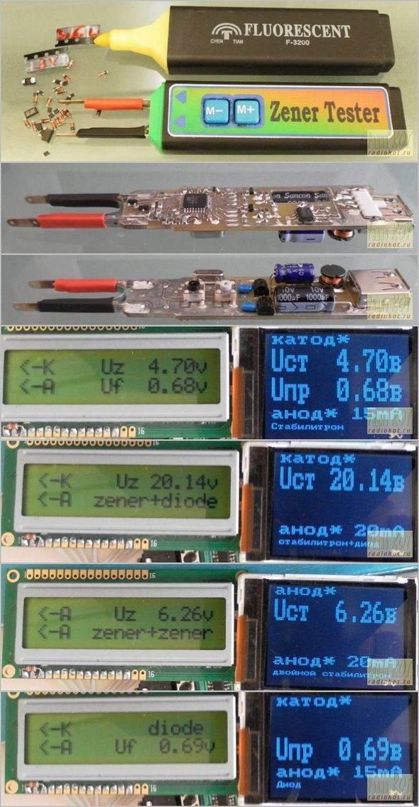 Zener Diode Test Circuit Voltage Indicator ATmega8 zener tester test circuit