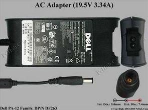 Dell PA-12 Laptop SMPS 19V 3.34A Adaptör Şeması