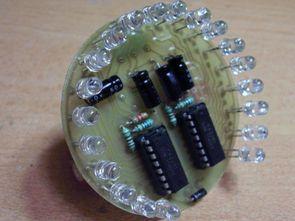 KA2281 20 Led Stereo Vumetre Devresi