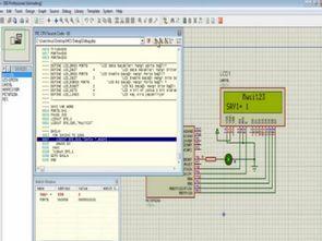 micro-code-studio-proteus-isis-debug