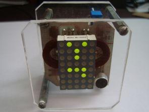 Microchip PIC24F16KA102 PIC Tengu Konuşan Robot Display