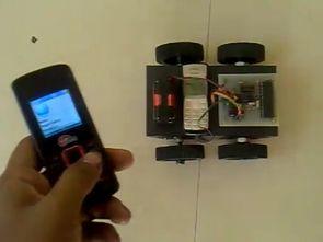 ATmega16 MT8870 Cep Telefonu Kontrollü Mobil Robot