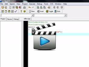 C Programlama Dili Videolu Dersler
