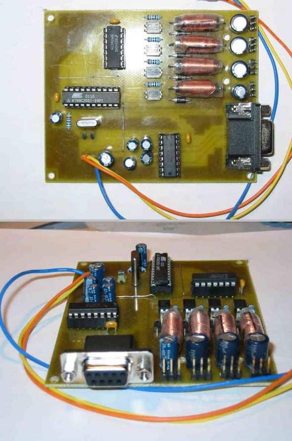 irfd9024-pwm-fan-control-vb-rs232-atmel-gui-at89c2051