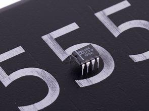 Değişik Bir 555 Zamanlama Entegresi