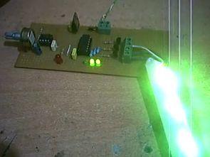 Basit RGB Şerit Led Efekt Devresi