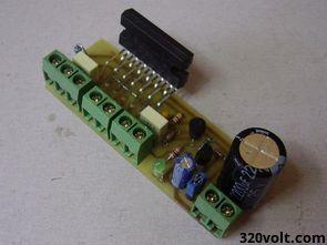 TDA8560Q 2X40 Watt BTL Oto Anfi