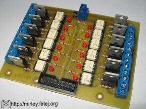 12 Kanal İzole Triyak Modülü BT136 MOC3041